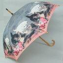 ($・・)/~~~素敵なキャット名画のアンブレラ***,.,.,.***,.,.,.ピンク