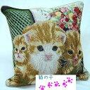 (^O^)/大人気!!新作!!メルヘンの世界へどうぞ*,.,.,.,.*クッションカバー かわいい3匹の茶トラ猫~~☆! *サイズ 45 X 45(cm) ☆~~