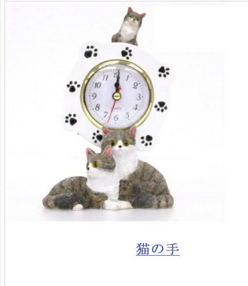 (*^_^*)☆新作!!猫・ふり~~ふり~~今何時だニャ〜♪(=^・・^=)、人気シリーズのNO'1☆~~テーブル時計~~★サバトラ・くつしたニャンコ *肉球BK・ホワイト,.,.,.一点限り入荷!!