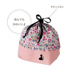 ♪★・・黒猫とお花!!・・・  (^O^)/大人気!! ランチ巾着 ☆~~買ってニャ!!~~☆!!☆☆.,.,
