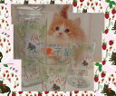 (^O^)/大人気!今夏新作!第4弾!!☆~~猫・ねこ・ネコ・~~☆猫柄ピッチャー*ストロベリーと黒猫*