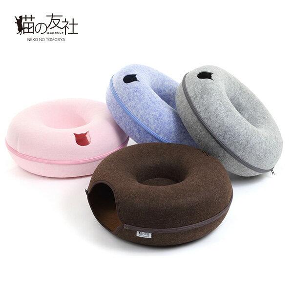 猫の友社 にゃんドーナツ 洗えるフエルト製 ドーム型 猫用ベッド【国内正規品】