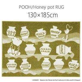 【送料無料3/3 1:59迄P2倍】ディズニー ラグ 130×185cm「プー/ハニーポットラグ」Disney 防ダニ加工 耐熱加工 くまのプーさん POOH Winnie the Pooh オールシーズン 日本製 住之江 DISNEY HOME SERISE DRP-106B #4 G
