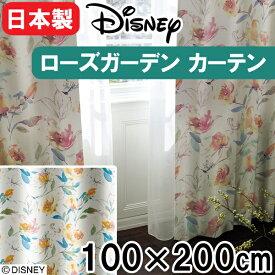 ディズニー カーテン 100×200cm 「アリス/ローズガーデン」 1枚入り 洗える