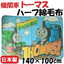 Jb thomas02