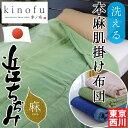 Kinofu 03
