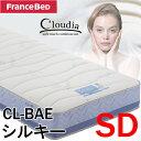 Cl bae silky sd