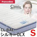 Cl bae silkydlx s