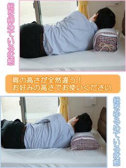 【日本製ボウズ枕そば殻】熱加工済薬品未使用高さ調節可能