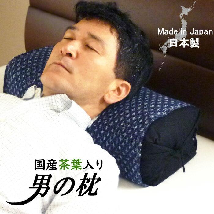 【日本製 ソバ殻 坊主枕 高め】男の枕 19×48×14cm(32×62cm) 固め 全そば枕 高さ調節可能 和柄 カバー付き 国産茶葉入り コットン100% アンミンピロー