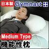 Gymnast pillow Gymnast (M size)