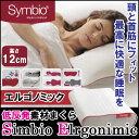 Symbio-e12