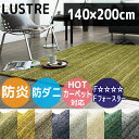 Lustre140200 1
