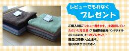 【送料無料/レビュープレゼント】多層式健康パッドセミダブル120×200cmウール15層キャメル入りウールマーク付シート状の多層中綿でヘタリにくくコシがある日本製