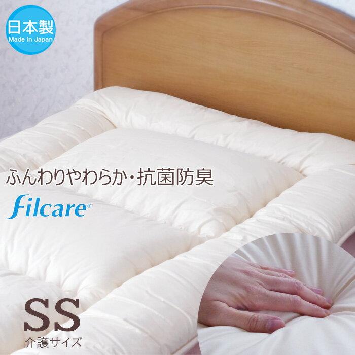 敷き布団 介護用サイズ 日本製 やわらかい 軽量 テイジン繊維 No.1