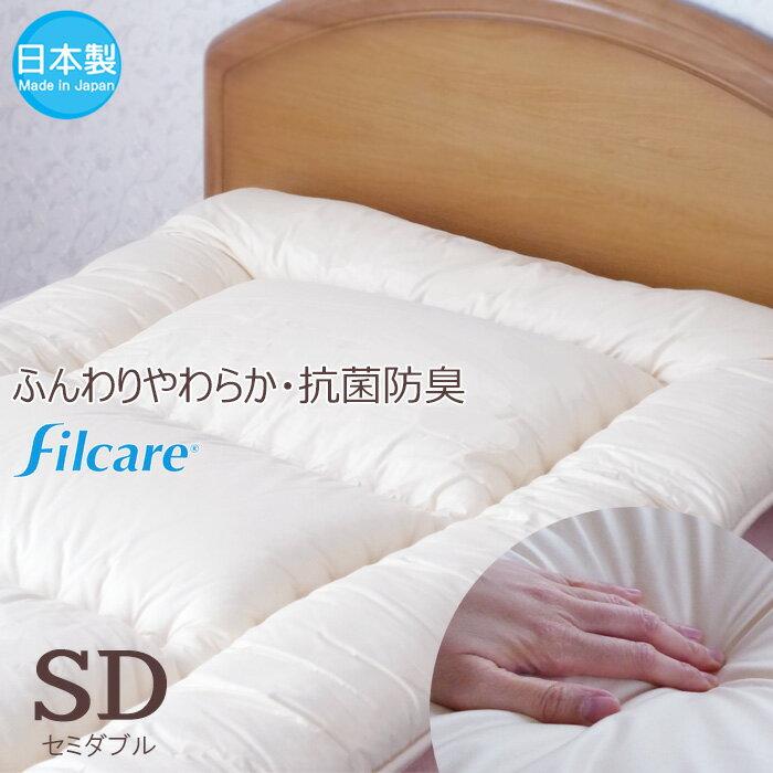 敷き布団 セミダブル 日本製 やわらかい 軽量 テイジン繊維 No.1