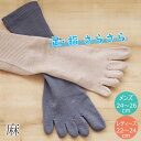 Li 5 socks 1002