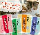 お好きな猫砂をチョイス!!選べるバラエティーセット3袋