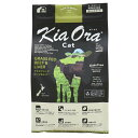 キアオラ 猫 キャットフード ビーフ&レバー 900g【即納 賞味期限 2020年 4月 以降】 牛肉 ドライフード