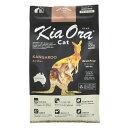 キアオラ 猫 キャット ドライフード カンガルー 900g 【即納 賞味期限 2020年 4月】 カンガルー キャットフード