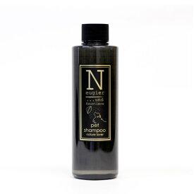 【NEWタイプ】Neugier Pet Shampoo 200ml/ペットシャンプー【Neugier ケアシリーズ】
