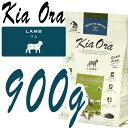Kiaora lamb 900g 01