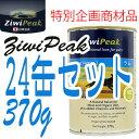 ジウィピーク ドッグフード ドッグ缶 ラム【24缶セット 370g】【賞味期限2019年5月】