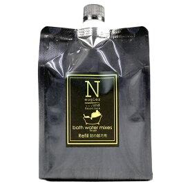 Neugierケアシリーズ bath water mixes 1Lペット 入浴剤 無香料 詰め替え 1リットル犬・猫用(汚れ・お風呂用)