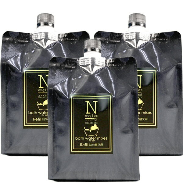 Neugierケアシリーズ bath water mixes 3Lペット 入浴剤 天然酵素洗浄剤 無香料 詰め替え犬・猫用(汚れ・お風呂用)