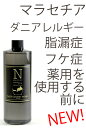Bath_500ml_new