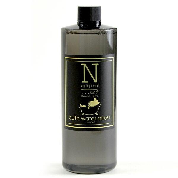 犬 入浴剤 無香料bath water mixes 500ml犬・猫用(汚れ・お風呂用) 【Neugier ケアシリーズ】