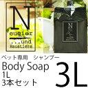 Body_3000_01