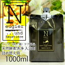 Bath_water_1000ml
