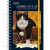 【ロウエル・ヘレロ】2020猫のプランナーノートアメリカンキャッツ