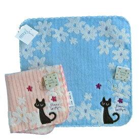 【ノアファミリー】猫のタオルハンカチ フラワーサークル