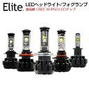 【即納】最高峰 CREE LEDヘッドライト 19200LM 車検対応 H4 Hi/Lo H7 H8 H11 H16 HB3 HB4 H1 H3 H3C XHP50 LEDチップ…
