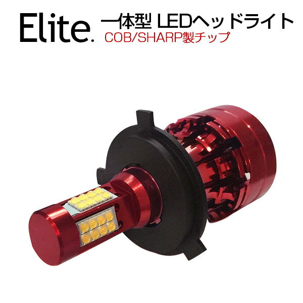 お試し価格【3,980円】【送料無料】新商品 一体型 LEDヘッドライト 12000ルーメン 左右合計 シャープ製 LEDヘッドライト H4 Hi/Lo H7 H8 H11 H16 HB3 HB4 LED ヘッドライト ホワイト 6000K COB/SHARP LEDチップ 搭載 フィリップス
