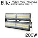 【即納】【11,980円】LED 投光器 27000LM 200W・2700W相当 COBチップ LED投光器 昼光色 6500K 広角240度 1年保証 AC...