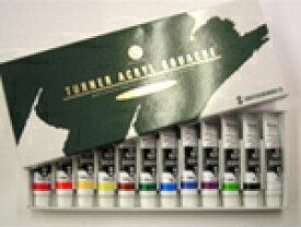 ターナーアクリルガッシュ 普通色 11ml×12色セット