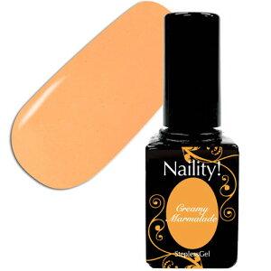 Naility!(ネイリティー) ステップレスジェル 075 クリーミーマーマレード 7g 【ソークオフ/カラージェル/ポリッシュ タイプ/uv led 対応/国産/ジェルネイル/ネイル用品】