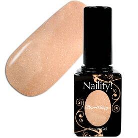 Naility!(ネイリティー) ステップレスジェル 056 パールベージュ 7g 【ソークオフ/カラージェル/ポリッシュ タイプ/uv led 対応/国産/ジェルネイル/ネイル用品】