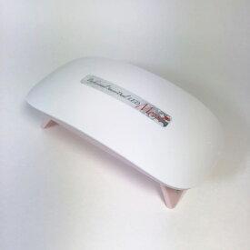 NF プロフェッショナルデュアル LED Mouse 【ジェルネイル/ネイル用品/ジェル用ライト/セルフネイル/サロン備品/LEDライト】