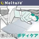 【43%OFF】スージーAS快眠マットレスマットレス シングル マットレス 3つ折り 6cm 三つ折り ベッド 整体マットレス AS…