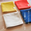 メール便OK cumuco 6重 ガーゼ ハンカチ 日本製 無地 シンプル カラフル ボリューム 厚手 綿100% クムコ 25cm×25cm …