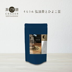 そらうみ 弘法茶とひよこ豆 2gティーバッグ15包 送料無料 メール便 カフェインレス 健康茶 カワラケツメイ
