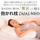 Dualneo600 01