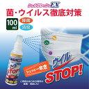 Sprayex600 002