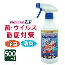 Sprayex600 03