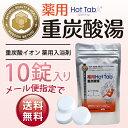 Hottab600 01