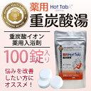 Hottab600 06